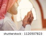 religious muslim man praying...   Shutterstock . vector #1120507823