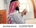 religious muslim man praying...   Shutterstock . vector #1120507829