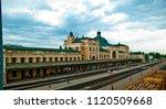 old railway station in ivano... | Shutterstock . vector #1120509668