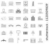 megalopolis icons set. outline... | Shutterstock . vector #1120509839