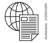 global document icon. outline... | Shutterstock .eps vector #1120511054