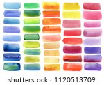color highlight stripes set ... | Shutterstock . vector #1120513709
