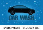 car wash   machine   drops of... | Shutterstock .eps vector #1120525103