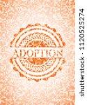 adoption abstract emblem ... | Shutterstock .eps vector #1120525274