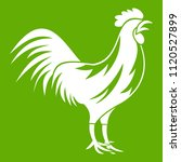 gallic rooster icon white... | Shutterstock . vector #1120527899