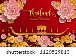 thailand travel concept the... | Shutterstock .eps vector #1120529813
