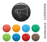 portable megaphone icon....   Shutterstock .eps vector #1120533356