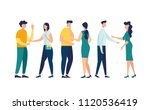 vector illustration  flat style ... | Shutterstock .eps vector #1120536419