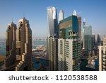 dubai skyscrapers. dubai marina ... | Shutterstock . vector #1120538588