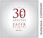 30 agustos zafer bayrami vector ... | Shutterstock .eps vector #1120542434