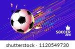 soccer vector illustration.... | Shutterstock .eps vector #1120549730