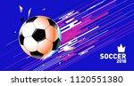 soccer vector illustration.... | Shutterstock .eps vector #1120551380