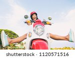 travel fun funny tourist... | Shutterstock . vector #1120571516