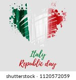 holiday background with grunge... | Shutterstock .eps vector #1120572059