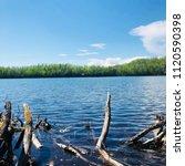 Small photo of Kepler Lake, Palmer, AK