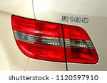 car taillight texture | Shutterstock . vector #1120597910