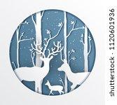 illustration of winter season... | Shutterstock .eps vector #1120601936