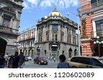 puebla de zaragoza mexico  04... | Shutterstock . vector #1120602089