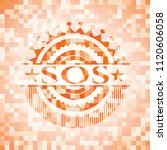 sos abstract emblem  orange... | Shutterstock .eps vector #1120606058