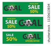 football competition sale... | Shutterstock .eps vector #1120613834