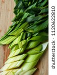 leeks chopped on chopping board ... | Shutterstock . vector #1120622810