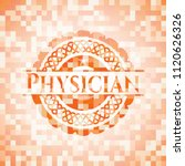 physician abstract orange... | Shutterstock .eps vector #1120626326