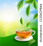 black tea leaves manu and... | Shutterstock .eps vector #1120629866
