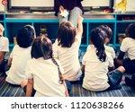 happy kids at elementary school | Shutterstock . vector #1120638266
