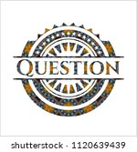question arabesque emblem.... | Shutterstock .eps vector #1120639439