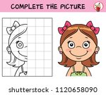 kid girl's face. copy the... | Shutterstock .eps vector #1120658090