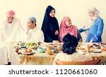 muslim family having a ramadan... | Shutterstock . vector #1120661060