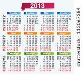 Vector Calendar On White...