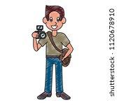 photographer worker cartoon... | Shutterstock .eps vector #1120678910