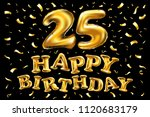 raster copy  happy birthday... | Shutterstock . vector #1120683179
