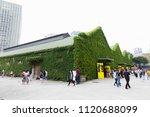 taipei  taiwan   december 19... | Shutterstock . vector #1120688099