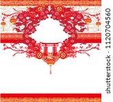 mid autumn festival for chinese ... | Shutterstock .eps vector #1120704560