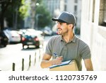 your shipping is here. focused... | Shutterstock . vector #1120735769
