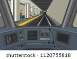 cabin of a modern metro train.... | Shutterstock .eps vector #1120755818