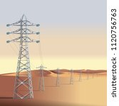 high voltage power line tower.... | Shutterstock .eps vector #1120756763