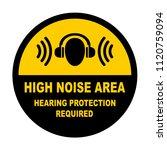 high noise area warning sign ... | Shutterstock .eps vector #1120759094