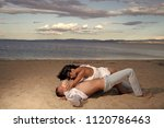sensual lovers making love at... | Shutterstock . vector #1120786463
