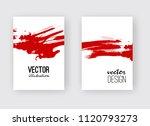 red ink brush stroke on white... | Shutterstock .eps vector #1120793273