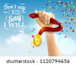 achievement quotes with success ... | Shutterstock .eps vector #1120794656