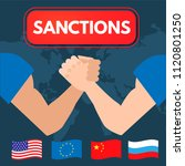 economic sanctions. trade wars... | Shutterstock .eps vector #1120801250