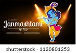 happy janmashtami. joung lord... | Shutterstock .eps vector #1120801253