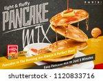 delicious fluffy pancake... | Shutterstock .eps vector #1120833716