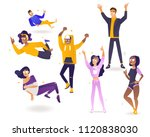 delight and amorous young... | Shutterstock .eps vector #1120838030