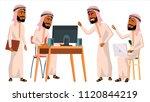 arab man office worker vector.... | Shutterstock .eps vector #1120844219