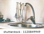 faucet  sink and kitchen...   Shutterstock . vector #1120849949