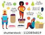 big autumn harvest set with... | Shutterstock .eps vector #1120856819